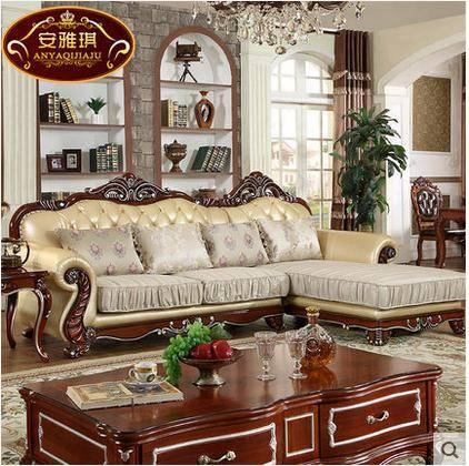 安雅琪 欧式沙发 简约田园实木雕花黄牛皮布转角沙发组合客厅家具 全
