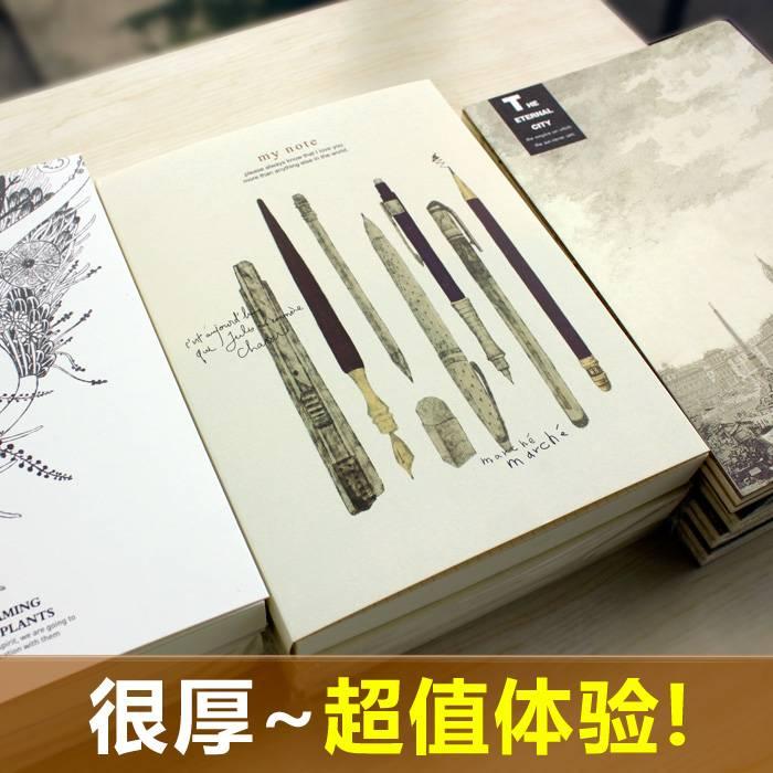 速写本素描本厚日记本16k手绘画b5涂鸦本子笔记本记事