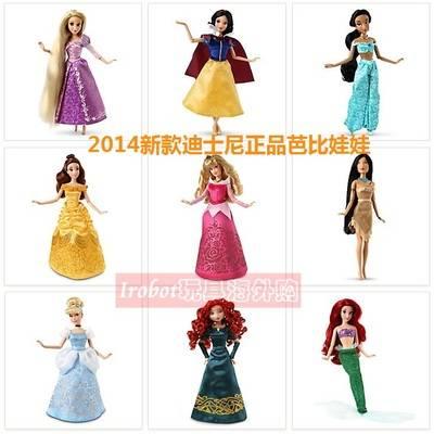 给芭比娃娃做的古装衣服diy过程-编织乐论坛