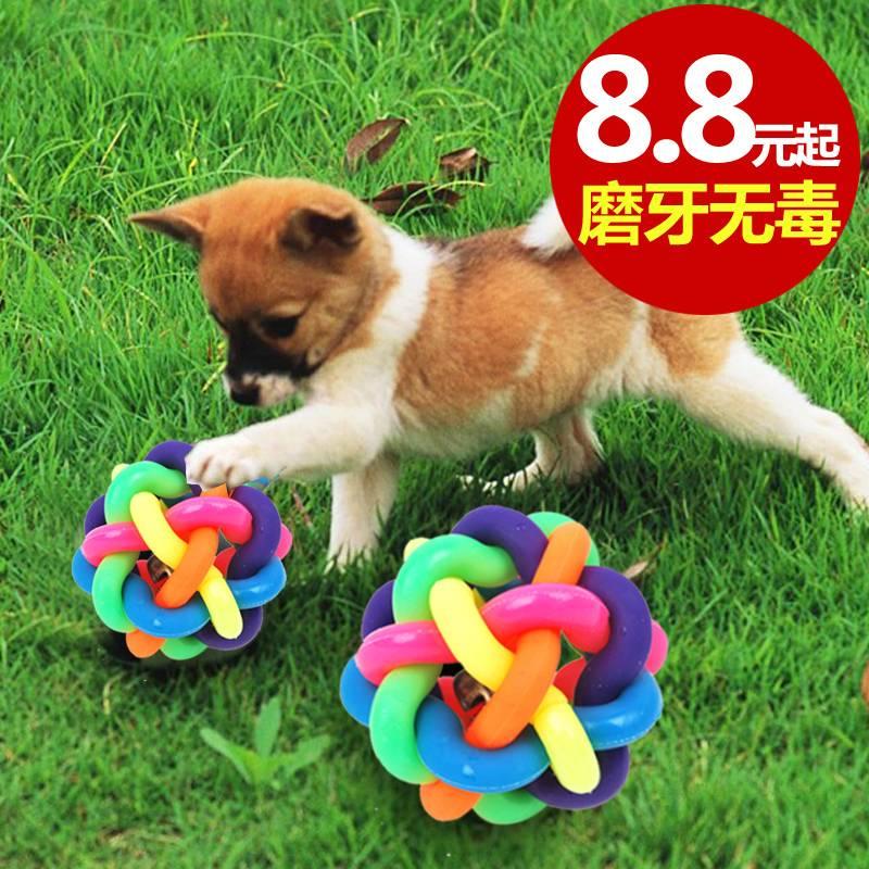 泰迪狗狗玩具 耐咬玩具球金毛小型犬宠物玩具 发声球磨牙七彩球