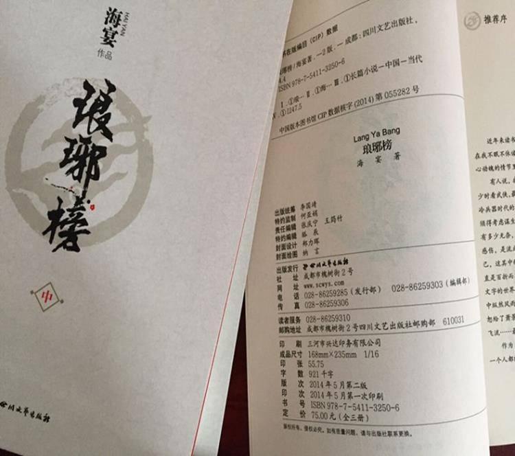 ... 绝世唐门斗罗大陆斗破苍穹(珍藏全集共27册) 创业